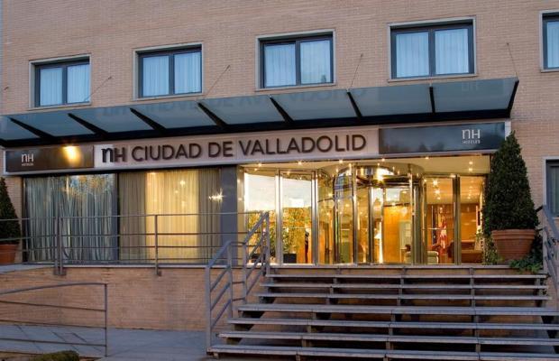 фото отеля NH Ciudad Valladolid изображение №25