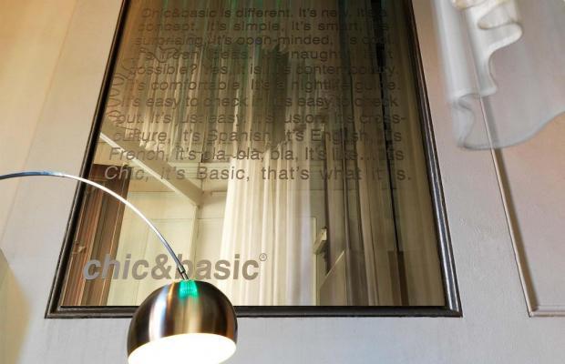фотографии отеля Chic & Basic Born изображение №19