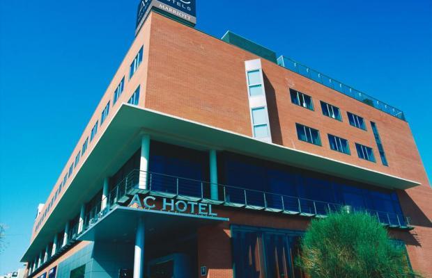 фото отеля AC Hotel by Marriott Guadalajara изображение №1