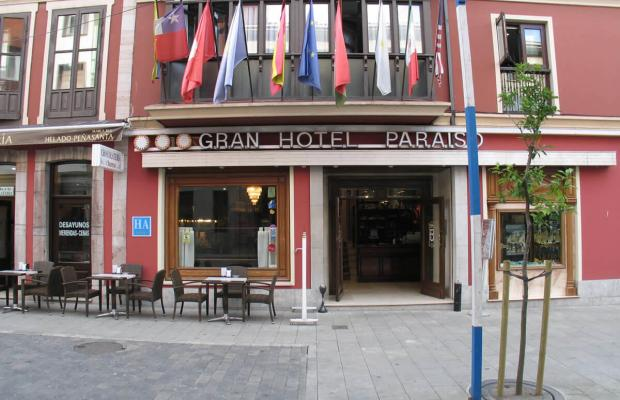 фото отеля Gran Hotel Paraiso изображение №1