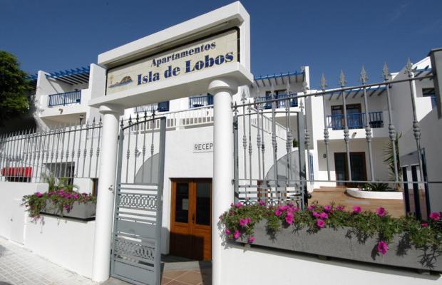 фото Isla de Lobos Apartamentos изображение №18