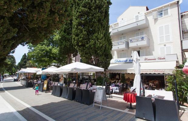 фото отеля Dubrovnik изображение №1