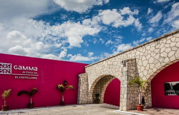 фото Gamma de Fiesta Inn Merida El Castellano изображение №30