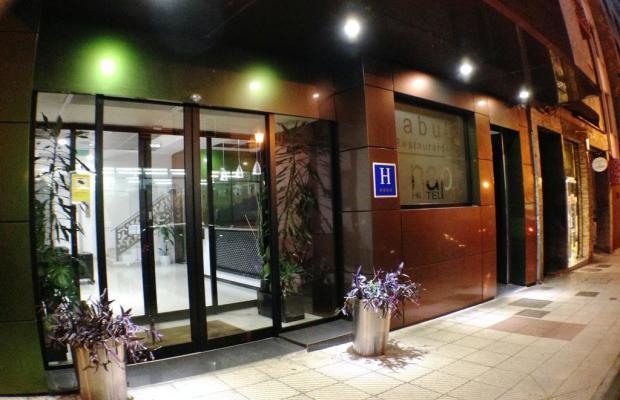фото отеля Nap изображение №1