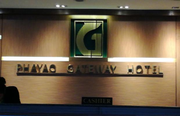 фото отеля Gateway Hotel Phayao изображение №49