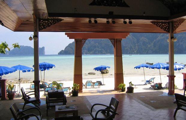фото Arayaburi Resort изображение №22