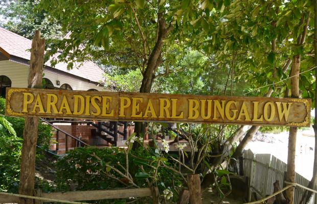 фотографии Paradise Pearl Bungalow изображение №28