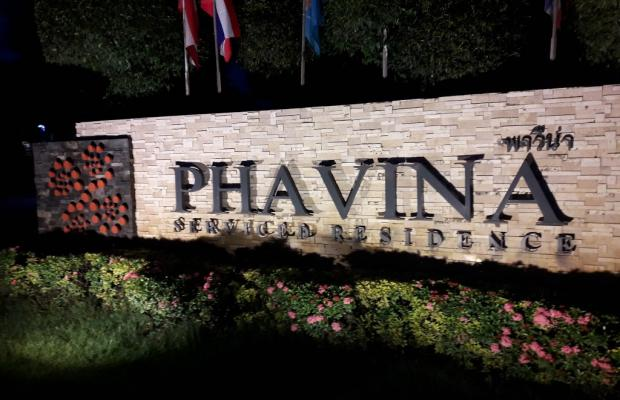 фото Phavina Serviced Residence изображение №30