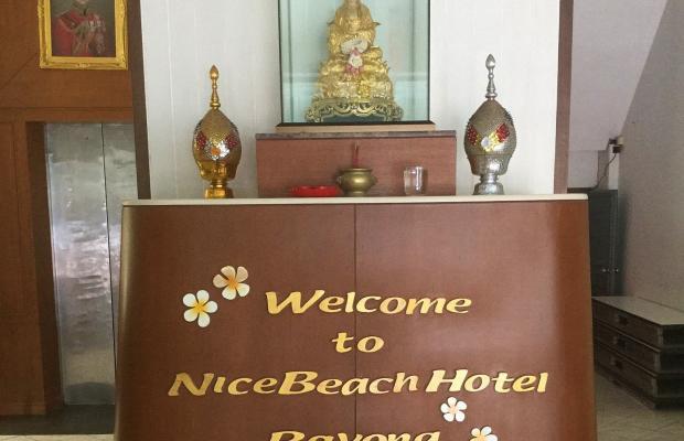 фотографии отеля Nice Beach Hotel изображение №3