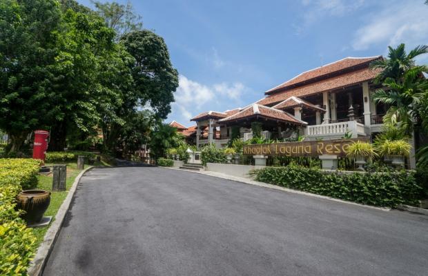 фотографии отеля Khaolak Laguna Resort изображение №131