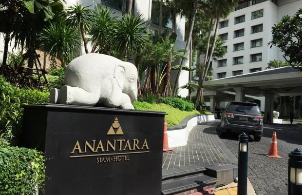 фотографии Anantara Siam Bangkok Hotel (ex. Four Seasons Hotel Bangkok; Regent Bangkok) изображение №60