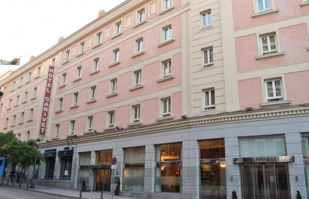 фотографии отеля Ganivet изображение №3