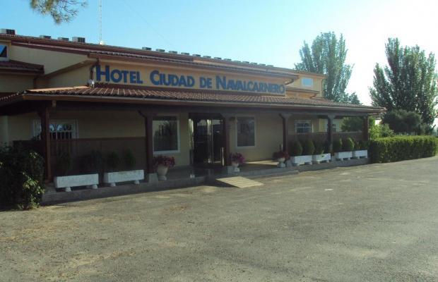 фото отеля Ciudad de Navalcarnero изображение №1