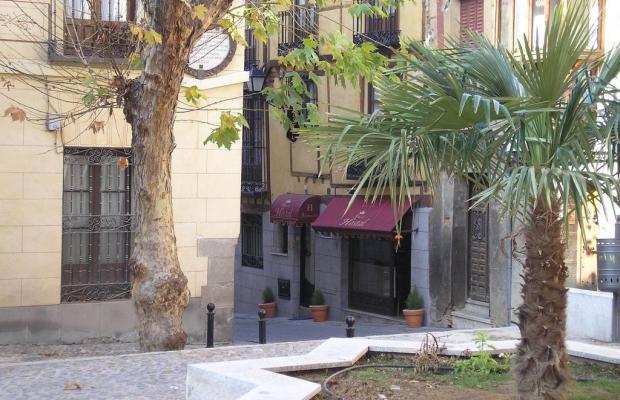 фото отеля Alfonso XII изображение №1