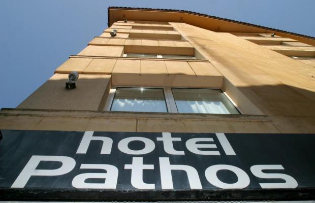 фото отеля Hotel Celuisma Pathos изображение №33