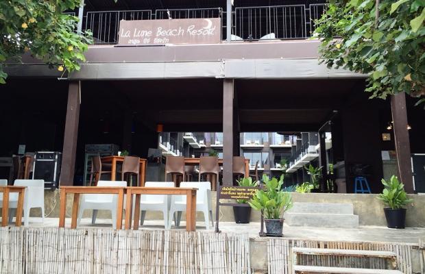 фотографии La Lune Beach Resort изображение №36