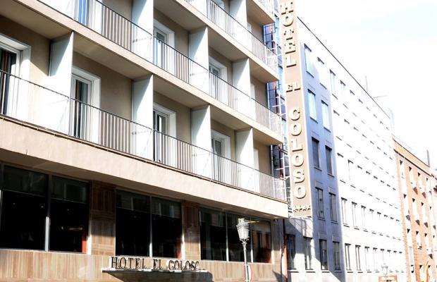 фотографии отеля Exe Hotel El Coloso (ex. El Coloso) изображение №35