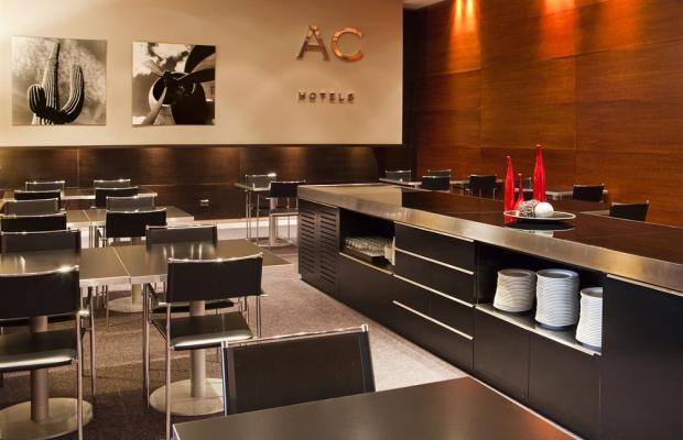 фото AC Hotel Alcala de Henares изображение №14