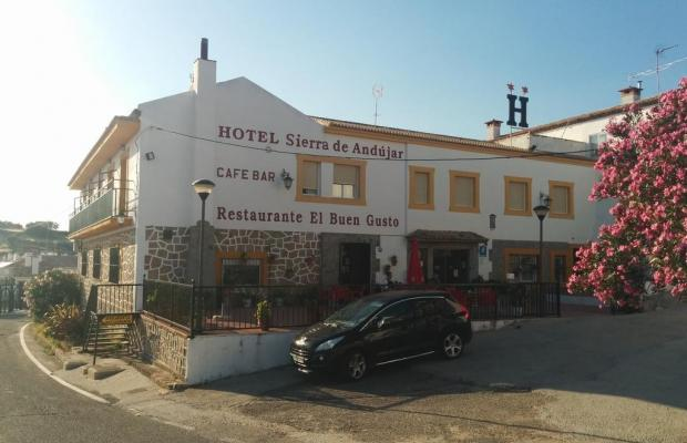 фото отеля Sierra de Andujar изображение №1