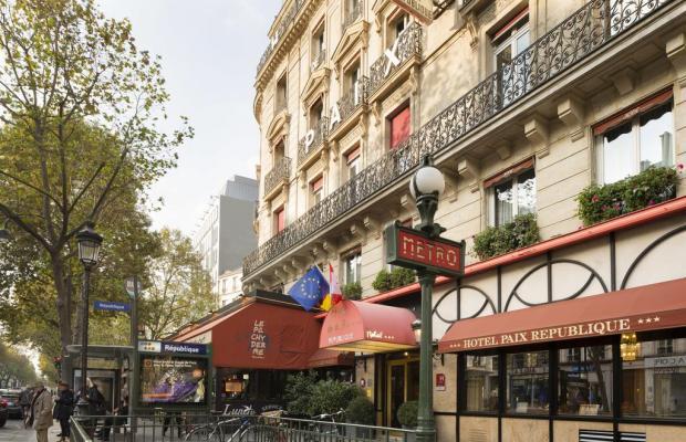 фото Paix Republique Paris изображение №26