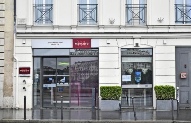 фото отеля Mercure Paris Gare du Nord La Fayette Hotel (ex. Plaza La Fayette) изображение №1