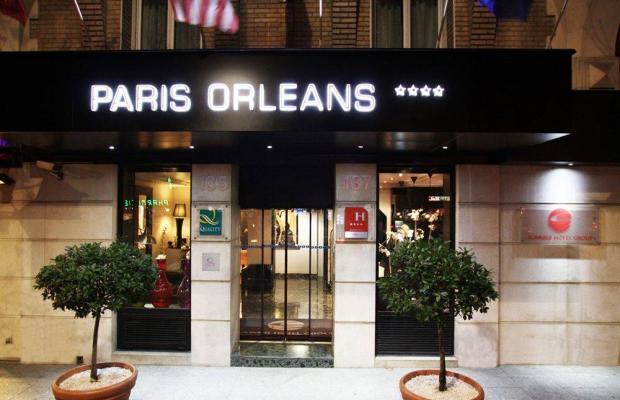 фото отеля Mercure Paris Alesia (ex. Quality Hotel Paris Orleans) изображение №29