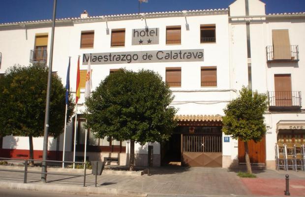 фото отеля Maestrazgo de Calatrava изображение №1