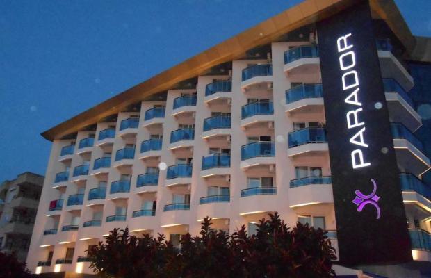 фотографии Parador Beach Hotel изображение №20