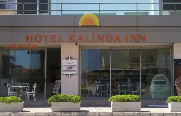 фотографии Kalinda Inn изображение №4