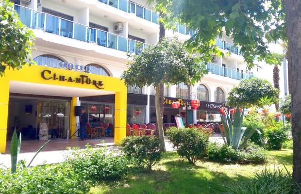 фото отеля Cihanturk изображение №9