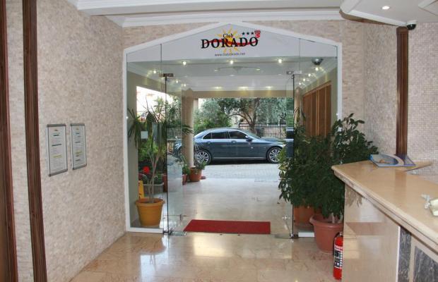 фото Club Dorado Hotel (ex. Ares) изображение №34