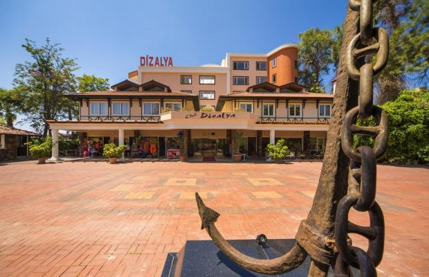 фотографии отеля Club Dizalya изображение №43