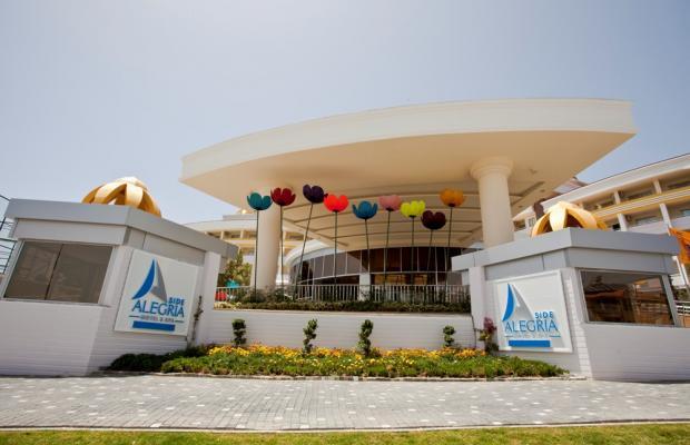 фото Side Alegria Hotel & Spa (ex. Holiday Point Hotel & Spa) изображение №62