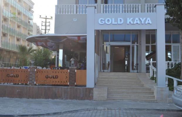 фото Gold Kaya Hotel (ex. Gold Stone) изображение №26