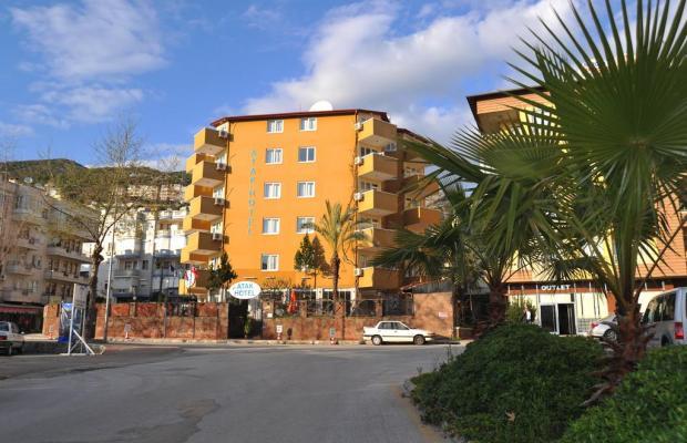 фотографии Atak Apart Hotel (ex. Atak Suit) изображение №24