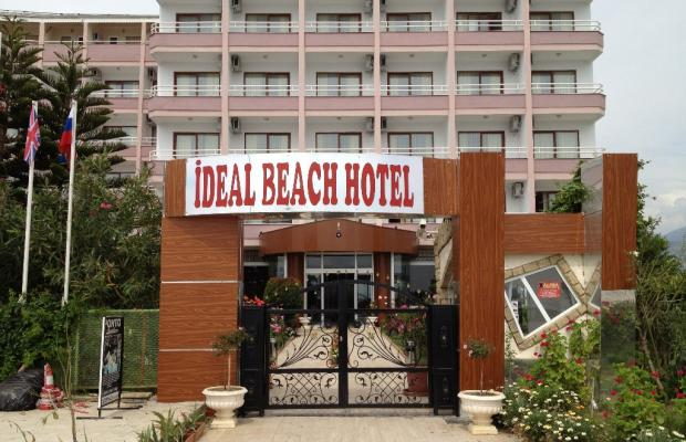 фото отеля Royal Ideal Beach Hotel изображение №9