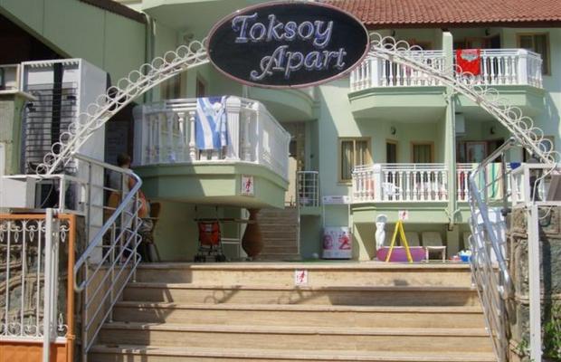 фотографии Toksoy Apartments изображение №8