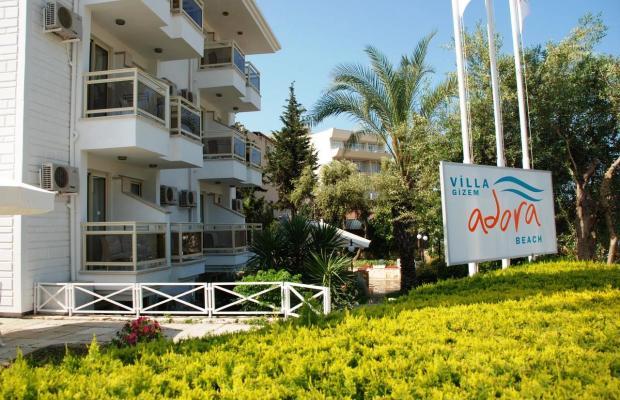 фотографии Villa Adora Beach изображение №36