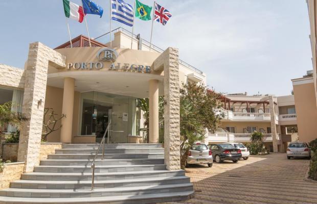 фото отеля Porto Alegre Beach Hotel (Порто Алегре Бич Хотел) изображение №1