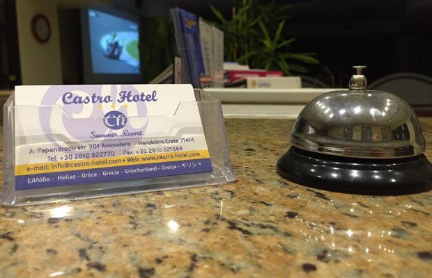 фотографии Castro Hotel изображение №4