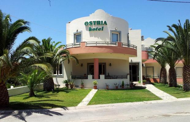 фото отеля Ostria Hotel изображение №1