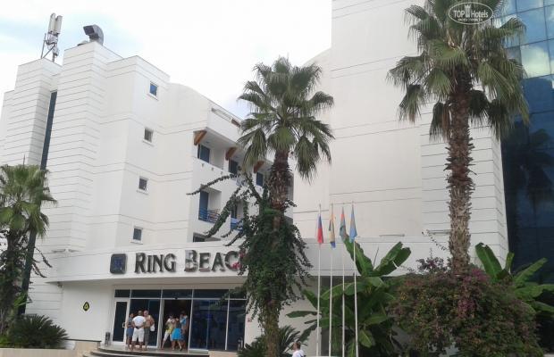 фотографии отеля Ring Beach Hotel (ex. Nautilus Hotel) изображение №7
