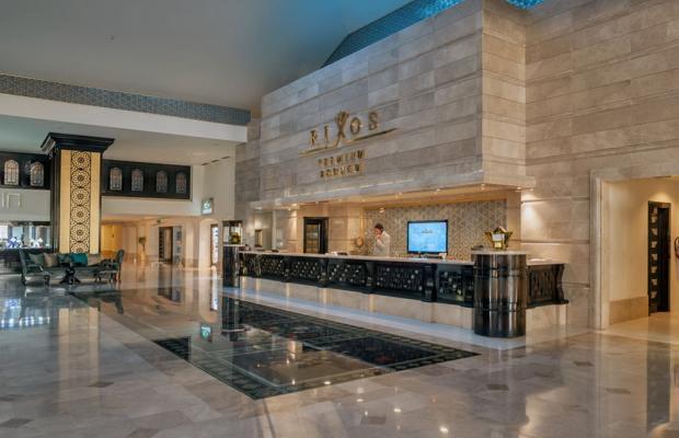 фото отеля Rixos Premium Bodrum (ех. Rixos Hotel Bodrum) изображение №61