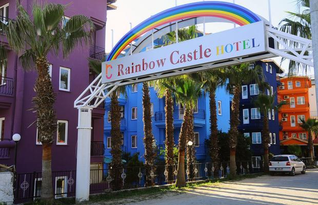 фото Rainbow Castle изображение №6