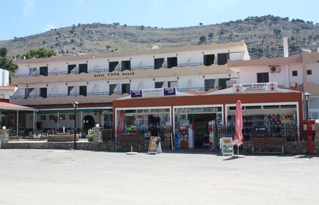 фото отеля Yota Beach изображение №9
