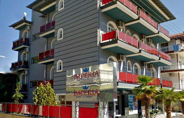 фото отеля Imperia President изображение №1