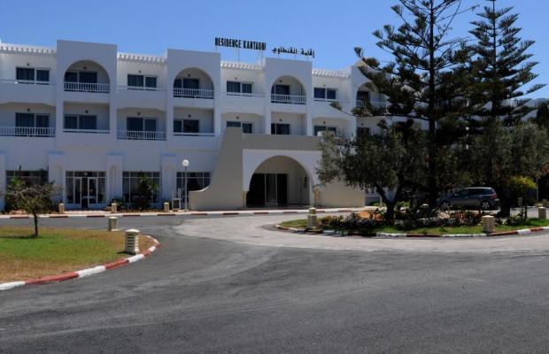 фотографии Residence Kantaoui изображение №12