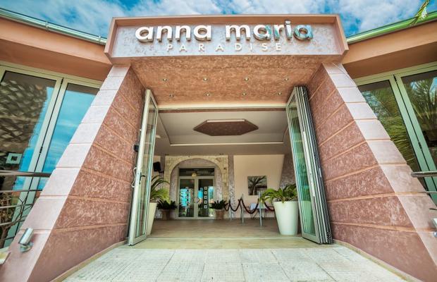 фото отеля Anna Maria Paradise Hotel изображение №5