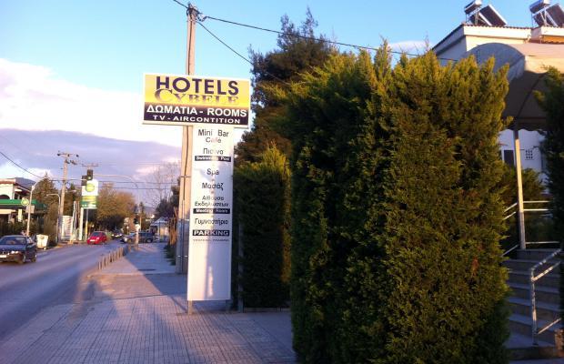 фотографии отеля Cybele Guest Accommodation изображение №7