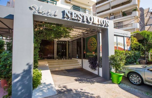 фото отеля Nestorion Hotel изображение №5